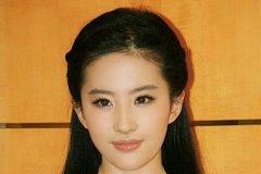 刘亦菲神仙姐姐